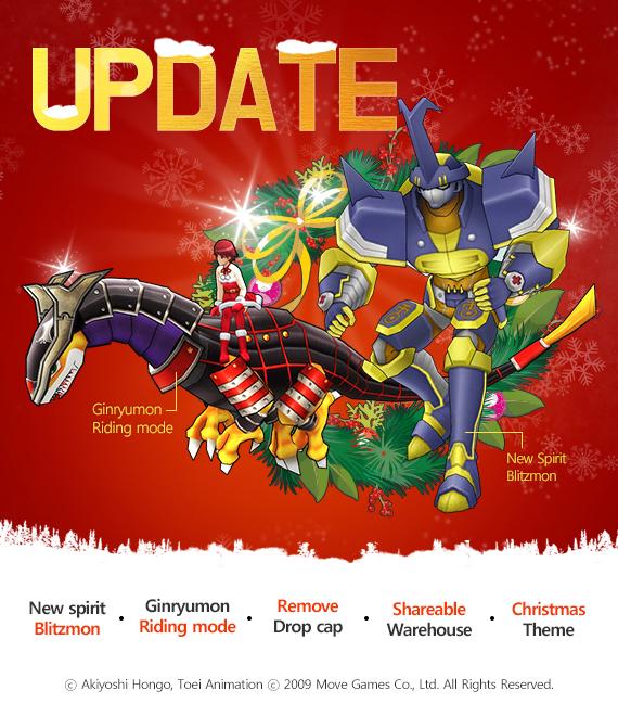 Evento de Natal Digimon Masters Online PortalDMO